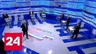 Кандидаты в президенты и доверенные лица проводят встречи по всей стране - Россия 24