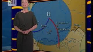 Прогноз погоды с Ксенией Аванесовой на 14 июня