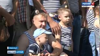 В Барнауле отпраздновали День ВМФ