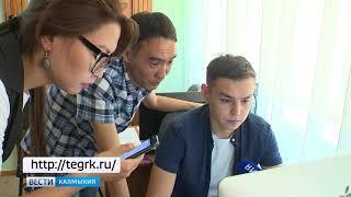 Прямая линия с Главой Калмыкии состоится 23 августа