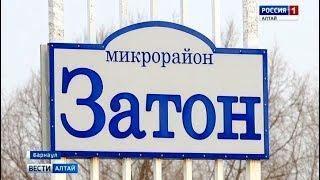 Затон и посёлок Ильича в Барнауле снова топит
