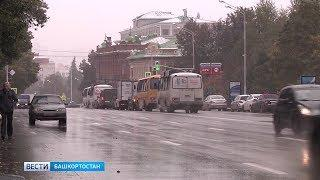 Башгидромет предупреждает: в Башкирии ожидается сильное похолодание