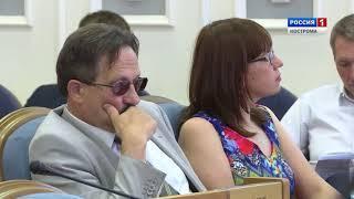 Доходы бюджета Костромской области выросли за год почти на 10%