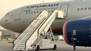 Вести-Хабаровск. Цены на авиабилеты и договоренность с Аэрофлотом