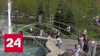За минувший день на Москву пролилась пятая часть месячной нормы осадков - Россия 24