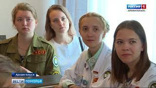 У студентов-медиков сегодня начался трудовой семестр