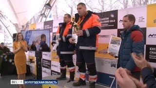 Экскаваторщики из Вологодской и Архангельской областей боролись за звание лучшего