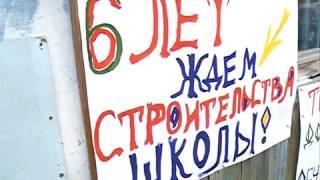 Митинг против Емельяновского главы