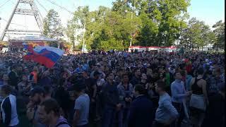 Набережная Хабаровск, аплодисменты после матча Россия-Хорватия