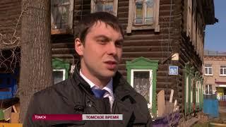 В переулке Кононова накопили долгов на миллион