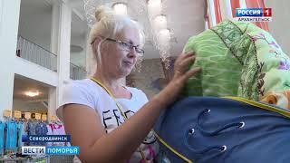 В Северодвинске дали старт выставке Ивановского текстиля