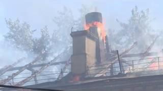 Пожар на Грибоедова