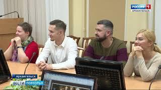 В Архангельске выбрали лучшие кафе, рестораны и столовые, а также продавцов и управляющих
