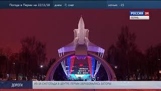 У памятника «МиГ на взлете» зальют каток
