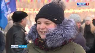 """""""Вести. Брянск"""" (эфир 30.11.2018 в 20:45)"""