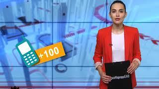 """ГлазНародаЕАО:последствия ремонта теплосетей """"убивают"""" автомобили биробиджанцев"""