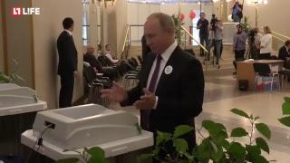 Путин голосует на выборах мэра Москвы