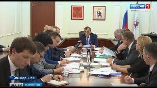 В Доме Правительства Йошкар-Олы состоялось второе совещание по «Лесному плану»