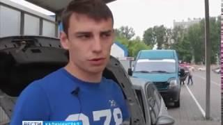 Калининградские полицейские рассказывают, как сэкономить при получении водительских прав