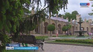 Курортный сбор на Ставрополье: достижения и недочеты