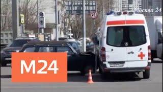 Два человека пострадали в ДТП с автомобилем скорой помощи в Москве - Москва 24