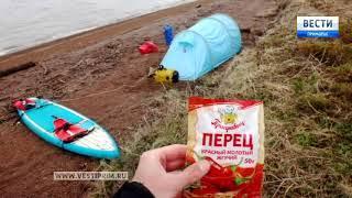 Путешественник из Владивостока повторил путь Амурской экспедиции Геннадия Невельского