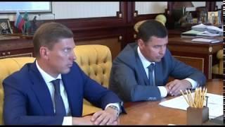 Губернатор Дмитрий Миронов встретился с главой Республики Крым Сергеем Аксеновым