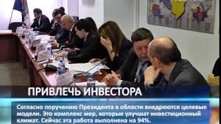 Самарская область улучшила свои позиции в информационном рейтинге Region-ID