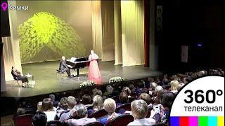 Пасхальный фестиваль под руководством Валерия Гергиева принимали Химки