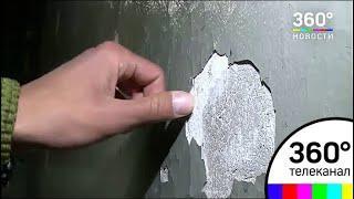 В Домодедово жильцы дома больше 15-ти лет добиваются ремонта подъезда