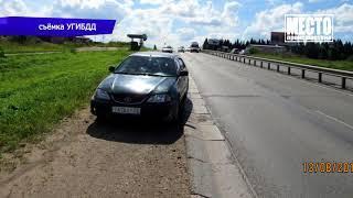 Обзор аварий  Опрокинулся микроавтобус, Зуевский район