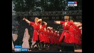 «Нальмэс» вернулся из Турции, где принимал участие в фестивале адыгской культуры
