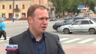 """Вести. Брянск. Правопорядок"" (эфир 08.07.2018)"