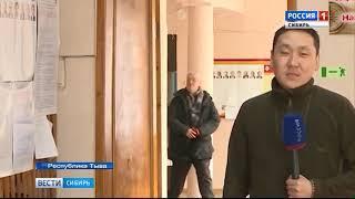 В Республике Тыва шаманы приняли участие в выборах