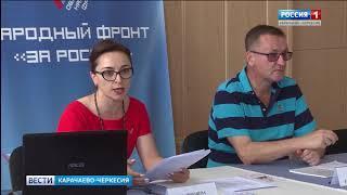 Итоги мониторинга организации летнего оздоровительного отдыха детей подвели в ОНФ республики