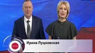 Вести-хабаровск. Политсреда