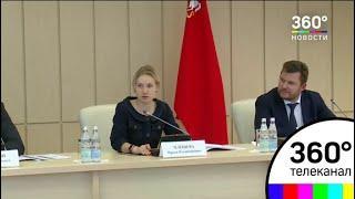 В Подмосковье состоялось совещание с представителями военных городков