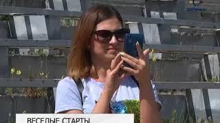 Белгородские коммунальщики вышли на «Веселые старты»