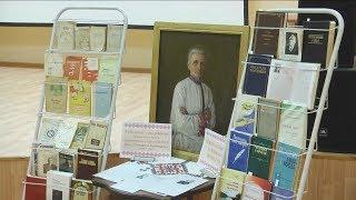 Од пинге. Литературная конференция, посвященная 120-летию со дня рождения И.П. Кривошеева