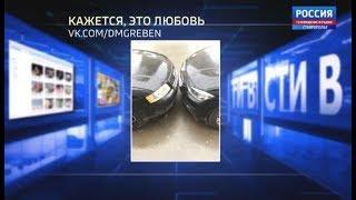 """""""Вести в сети"""". Выпуск #209"""