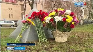 Вчера в Саранске почтили память погибших в результате  катастрофы на Чернобыльской АЭС