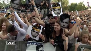 Голоса и танцы Екатеринбурга