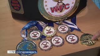 Вологодский спортсмен стал чемпионом мира по ММА