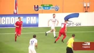 На стадионе  «Мордовия - Арена» состоялся третий тестовый матч