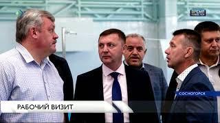 Рабочий визит в Ухту и Сосногорск