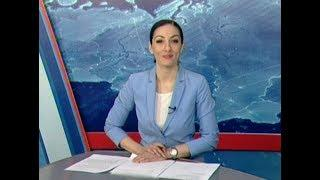 Вести Адыгея - 08.02.2018
