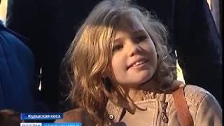 «Чьи это лапки»: на Куршской косе для детей провели квест-игру на эко-тропе