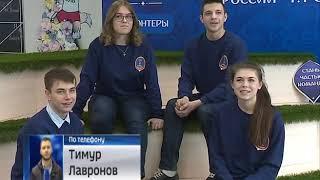 Сенаторы верхней палаты РФ проверили Ростов на готовность к мундиалю