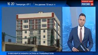 В Госдуме приняли закон об усилении контроля в долевом строительстве