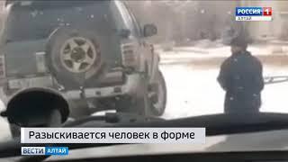 Опубликовано видео, на котором полицейские пинают беспомощного мужчину